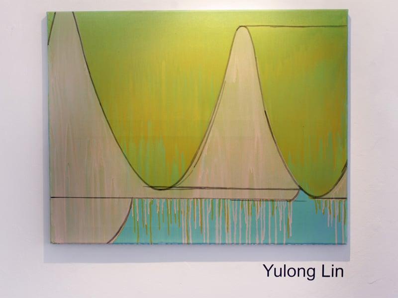 Yulong Lin
